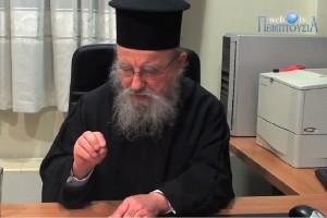 Μητροπολίτης Κοσμάς: «Παραινέσεις προς τους νέους με ιερατική κλήση»
