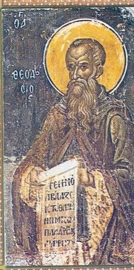 theodosios