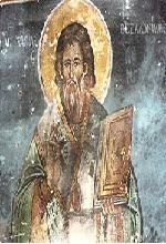 Άγιος Βασίλειος, επίσκοπος Θεσσαλονίκης