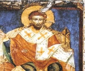 Άγιος ιερομάρτυρας Ρηγίνος, επίσκοπος και πολιούχος Σκοπέλου