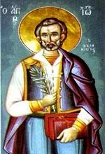 Ο Άγιος Νεομάρτυς Ιωάννης ο Κουλακιώτης