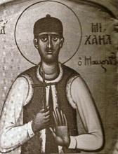 Ο Άγιος Νεομάρτυς Μιχαήλ ο Μαυροειδής από την Ανδριανούπολη
