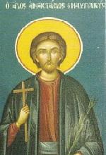 Ο Άγιος Νεομάρτυς Αναστάσιος από το Ναύπλιο