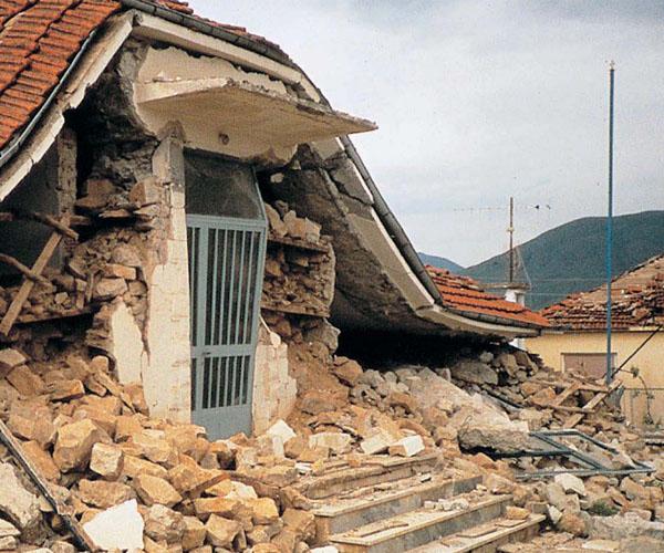 Προστατευθείτε από τους σεισμούς: Γνώση, ετοιμότητα, ψυχραιμία!