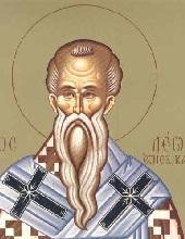 Όσιος και θαυματουργός Λέων, επίσκοπος Κατάνης, ένας φημισμένος άγιος