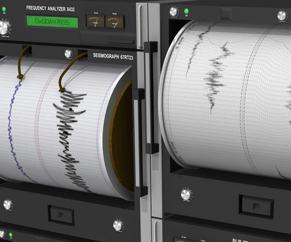 Σεισμοί & Ηφαίστεια: αίτια, πρόγνωση & εξουδετέρωση