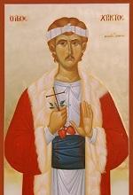 Ο Άγιος Νεομάρτυς Χρήστος ο Κηπουρός († 12 Φεβρουαρίου 1748)