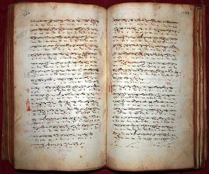 Το σύστημα ανάγνωσης παλαιοδιαθηκικών περικοπών στο βιβλίο του Τριωδίου