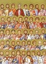 Οι άγιοι μεγάλοι  42 Μάρτυρες, οι εν Αμορίω