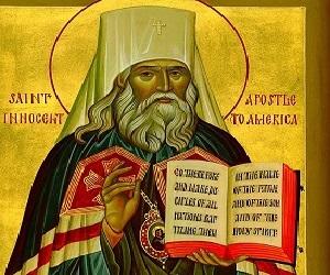 Άγιος Ιννοκέντιος, ο Ιεραπόστολος της Αλάσκας