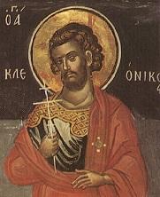 Οι άγιοι  μάρτυρες  Βασιλίσκος, Ευτρόπιος και Κλεόνικος