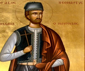Ο άγιος νεομάρτυρας Μιχαήλ, εκ Γρανίτσης Αγράφων, ο Ευρυτάνας