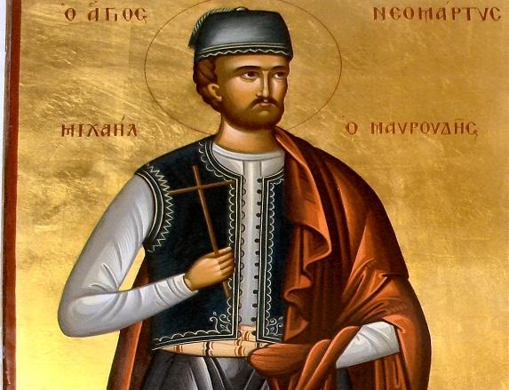 Πηγή:www.porphyrios.gr/
