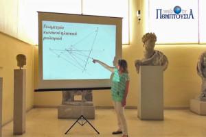 Το μοναδικό ηλιακό ρολόι του Αρχαιολογικού Μουσείου Πειραιά