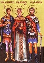 Άγιος ιερομάρτυρας Θεοδώρητος, πρεσβύτερος Αντιοχείας