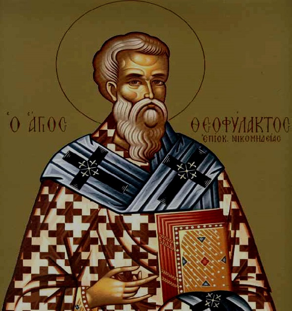 Όσιος Θεοφύλακτος επίσκοπος Νικομηδείας | Πεμπτουσία