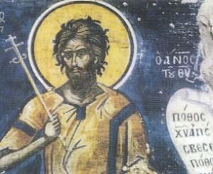 Όσιος Αλέξιος, ο άνθρωπος του Θεού