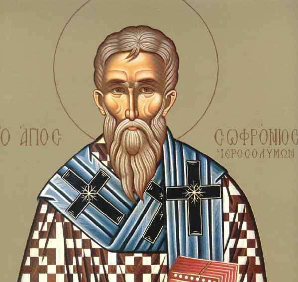Αποτέλεσμα εικόνας για αγιος σωφρονιος αρχιεπισκοπος ιεροσολυμων