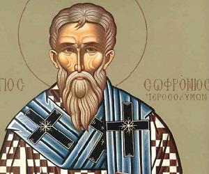 Άγιος Σωφρόνιος, Αρχιεπίσκοπος Ιεροσολύμων