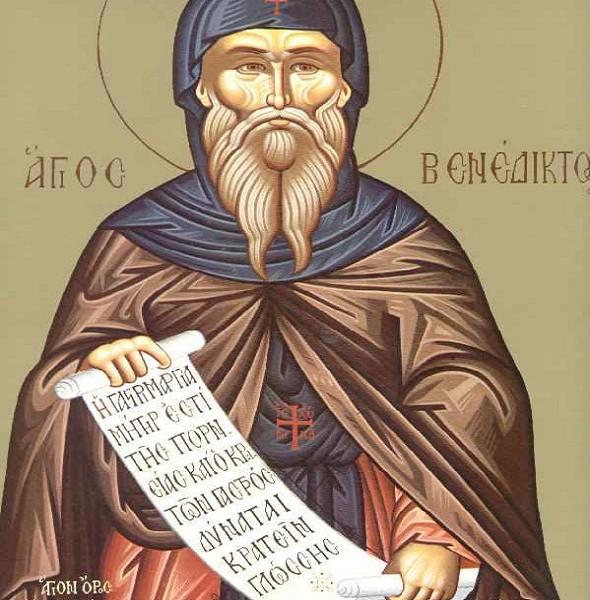 Πηγή:www.saint.gr/