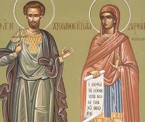 Οι άγιοι μάρτυρες Χρύσανθος και Δαρεία