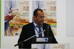Γεωργία, οικονομία και αναπτυξιακές δυνατότητες
