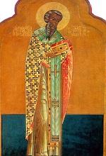 Ο Άγιος ιερομάρτυρας Βασιλεύς, Επίσκοπος Αμασείας