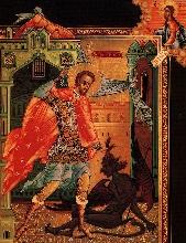 Ιερομάρτυς  Νικήτας εκ Σερρών († 1808)