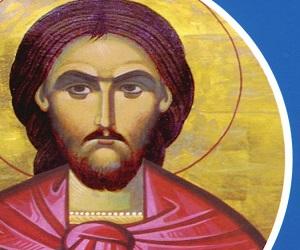 Βίος Αγίου Μάρτυρος Ηρακλείου και των συν αυτώ ετέρων 7 Μαρτύρων