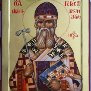 Άγιος Γεράσιμος ο Παλλαδάς, 300 χρόνια από την Κοίμησή του (1714-2014)