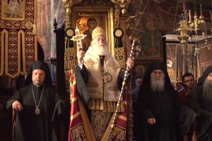 Υποδοχή του Πατριάρχου Αλεξανδρείας Θεοδώρου Β΄ στη Μονή Βατοπαιδίου