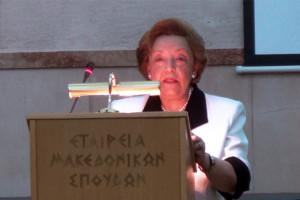 Άγνωστες μαρτυρίες για την άλωση της Κωνσταντινούπολης