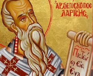 Μνήμη αγίου Αχιλλείου, πολιούχου Λαρίσης
