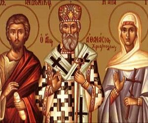 Οι άγιοι Απόστολοι Ανδρόνικος και Ιουνία