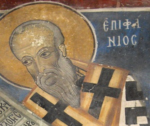 Άγ. Επιφάνιος Σαλαμίνας Κύπρου