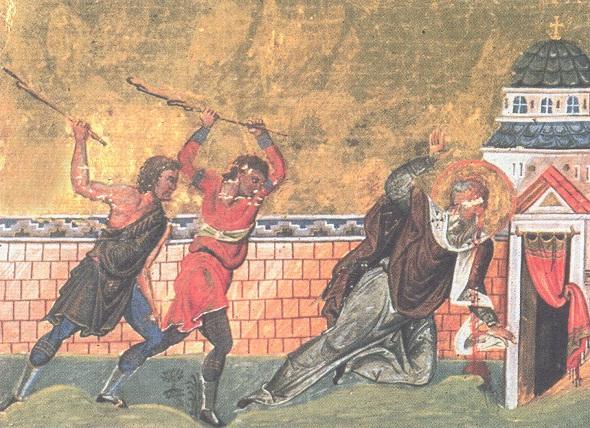 martyria2