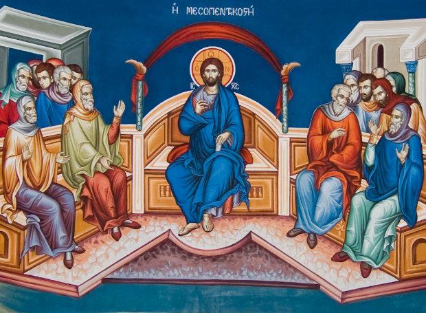 625c6d5f8cc ... βασιλικά του ενδύματα και την συνοδεία του ξεκινούσε από το ιερό παλάτι  για να μεταβεί στον ναό του αγίου Μωκίου. όπου θα ετελείτο η θεία  λειτουργία.