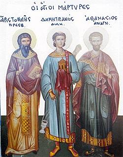 AgioiAristoklis