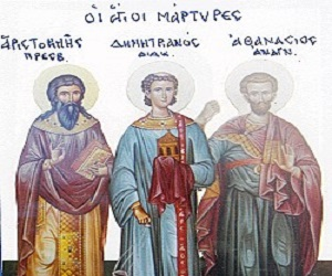Κυπρίων μαρτύρων Αριστοκλέους ιερέως, Δημητριανού διακόνου και Αθανασίου αναγνώστου
