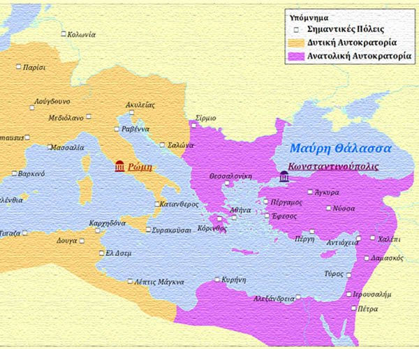 Ο καταλυτικός ρόλος του Στρατού στη διαμόρφωση της Βυζαντινής Αυτοκρατορίας (A')