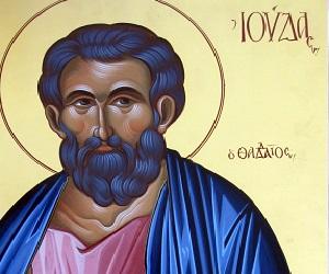 Ο Άγιος Απόστολος Ιούδας