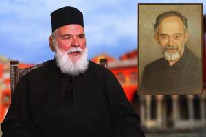 Ο θεολόγος της Ρωμιοσύνης πρωτοπρ. Ιωάννης Ρωμανίδης