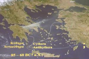 Μηχανισμός Αντικυθήρων: ο πρώτος υπολογιστής στον κόσμο ήταν ελληνικός (Γ')