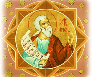 Ο Προφήτης Αμώς