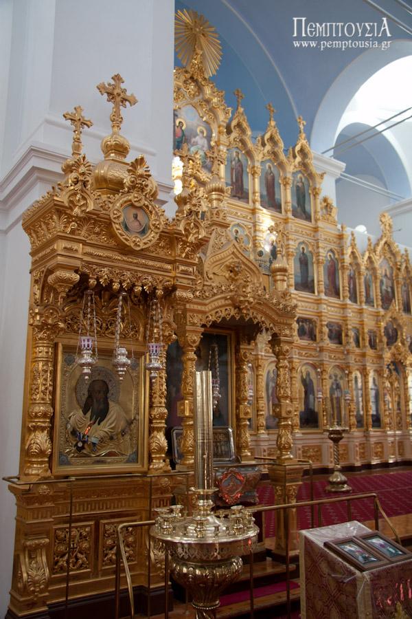 Ιερά Κοινοβιακή Σκήτη Προφήτου Ηλία (Άγιον Όρος)