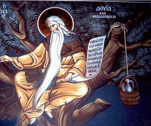 Ο Όσιος Δαβίδ, ο εν Θεσσαλονίκη