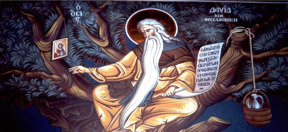 Ο Όσιος Δαβίδ, ο εν Θεσσαλονίκη | Πεμπτουσία