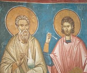 Εύρεσις των τιμίων λειψάνων των θαυματουργών Αναργύρων, Κύρου και Ιωάννου