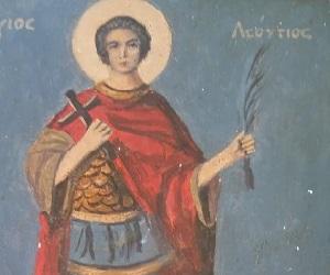 Μάρτυρος Λεοντίου του εξ Αιγίνης και των συν αυτώ Υπατίου, Θεοδούλου και Αιθέριου (†70)