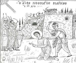 Ο Άγιος Νεομάρτυς Μάρκος ο εν Χίω (+ 5 Ιουνίου 1801)